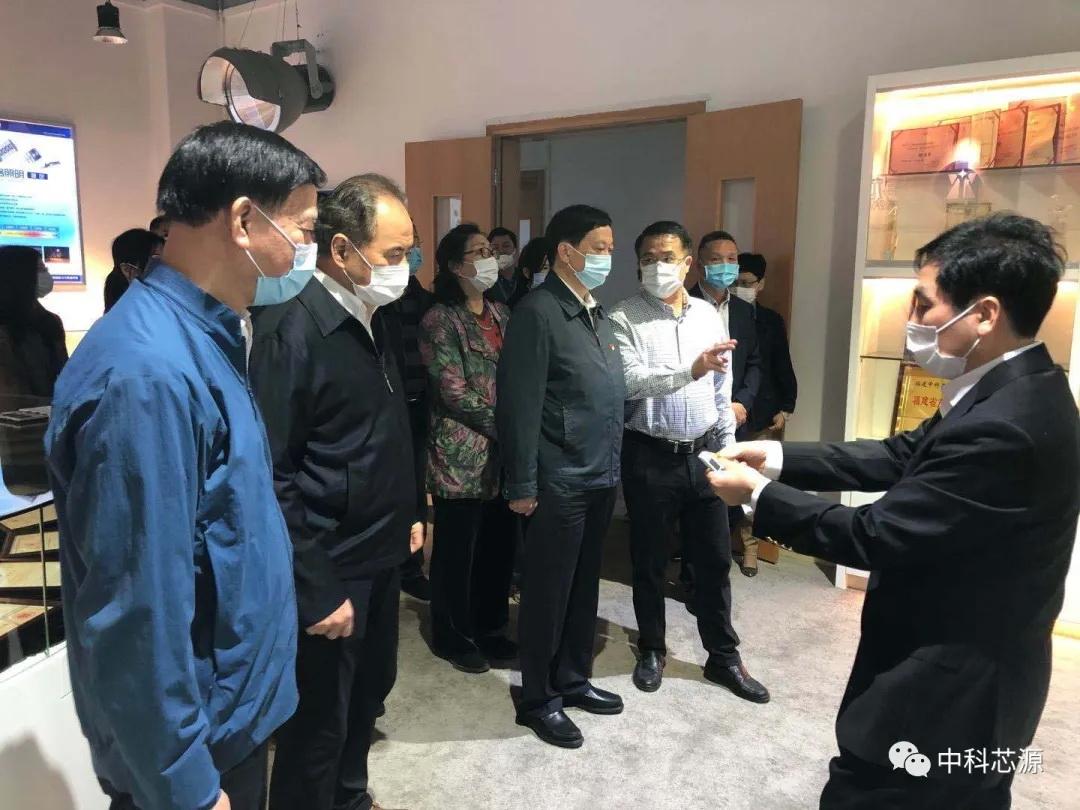 福建省人大常委会党组领导莅临我司参观访问